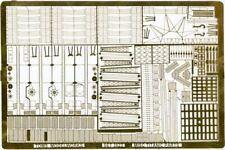 TOMS MODEL WORKS 1/350 RMS TITANIC DETAIL SET | 3523