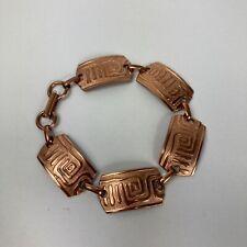 "Solid Copper Five Panel Link Bracelet Southwest Relief Design Estate Jewelry 8"""