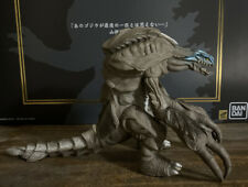 Bandai Movie Monster Series Orga