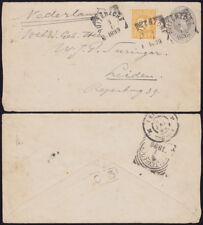 NIEDERLÄNDISCH INDIEN 1874/85 rare postal stationeries Wilhelm III Ascher 7a+1 R