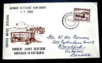 """V.INTERESTING 1958 """"GERMAN SETTLERS"""" IN SOUTH AFRICA 1ST DAY COVER POSTALY USED"""
