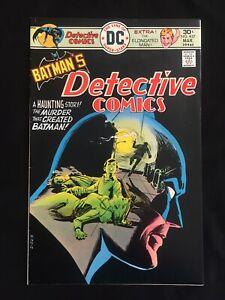 Detective Comics #457 VF+ 8.5 1st Leslie Thompkins! BATMAN DC 1976