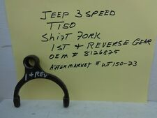 JEEP 3 SPEED T150 SHIFT FORK 2ND & 3RD 8126826 WT150-23A TOP SHIFT NEW OLD STOCK