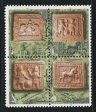 1996 Macedonia Scott #80 - Terra Cotta Tiles Setenant Block of 4 - MNH