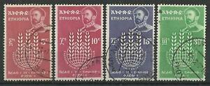 ETHIOPIA 1963 FREEDOM FROM HUNGER SET USED