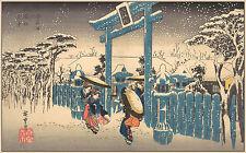 Japanese Art: Hiroshige: Landscape - Gion Shimu Temple in the Snow - Art Print