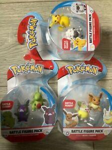 Pokémon Battle Figure Pack x 3 Larvitar, Morpeko, Pikachu, Wooloo, Eevee, Yamper