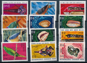 New Hebrides (E) - 1972 - Sc 155 - 66 - Definitives MH