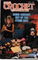 Annie's Crochet Newsletter Magazine September-October 1986 No. 23