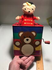 FAO Schwarz Jack-In-The-Box 2011 Musical Tin Box Pop-Up Toy Soldier Bear w/ Box