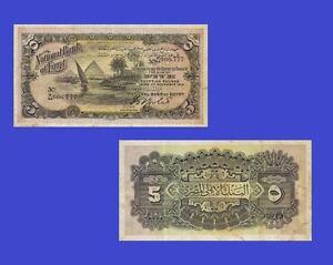 Egypt 5 Pounds banknote 1919.  UNC - Reproductions