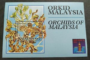1994 Malaysia Flora Flower Orchids MS Stamp (Fresh MNH but slightly creased )