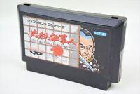Famicom HISSATSU SHIGOTONIN Cartridge Only Nintendo fc