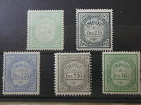 France 5 Revenue Stamps Cancelled