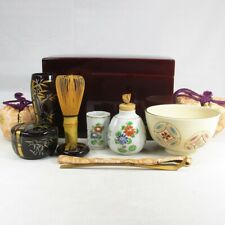 A242 Necessaries Japanese full set of tea things with lacquered teabox CHABAKO 1