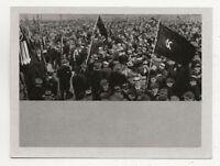 41/462 SAMMELBILD DDR 1956 PROPAGANDA KUNDGEBUNG DER ANTIFASCHISTISCHEN AKTION