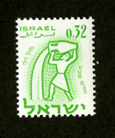 Israel Stamps # 200 VF OG NH Missing Color