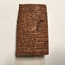 Sumerian Law Tablet Replica