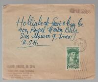 1948 Lisbon Portugal  Airmail cover to USA Stamp Dealers