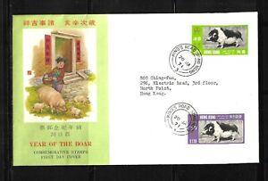 Hong Kong 1971 Year of the Pig  CPA  FDC Sc#260-61