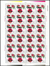 CHINA 2005-1 Lunar New Year Cock Rooster Zodiac full sheet