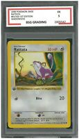 RATTATA 61/102 ~ 1999 Pokemon Base Shadowless 1st Edition ~ BSG 5
