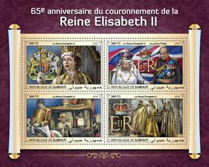 Djibouti Royalty Stamps 2018 MNH Queen Elizabeth II Coronation 65th Anniv 4v M/S