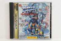 X-MEN Children of the Atom SEGA Saturn SS Japan Import US Seller G7985