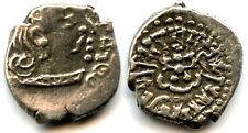 Silver drachm of Scandagupta (455-480 AD), Gupta Empire - scarce early issue