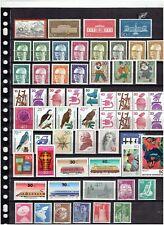 BUNDES REPUBLIEK  uit 1970 tot 1975  POSTFRIS MNH