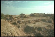 260033 palacio de Nabucodonosor Iraq A4 Foto Impresión