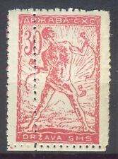 SHS SLOVENIA 1918/1920 - 30 vinara PERFORATION ERROR MNH STAMP