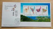 China Hong Kong 1998 Kites Miniature Sheet MS Stamps Official FDC 中国香港风筝小全张邮票首日封