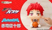 Kuroko no Basketball Tamakore Punipuni Hoppe Doll Akashi Seijuro Anime F/S