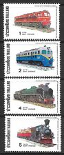 Thailand Sc 811-14 Mnh Issue Of 1977 - Trains