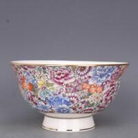 Chinese Qing Qianlong Famille Rose Porcelain Flowers Bloom Design Bowl 5.2 inch