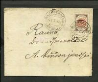 LATVIA 1922 COVER , WEZPEEBALGA TO RAUNA , RARE