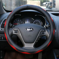 Leather Texture Soft Auto Car Steering Wheel Cover Universal 15 inch