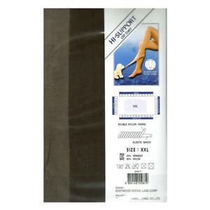 Pantyhose Support Tights New Kamila Pantyhose Stocking 30D 2XL Korean Made 10pcs