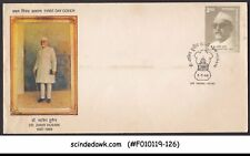 INDIA - 1998 DR ZAKIR HUSAIN - FAMOUS INDIAN FREEDOM FIGHTER - FDC