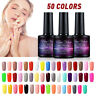 ArtDesign Nail Gel Polish Manicure Soak Off UV LED Varnish Gel Long Lasting 10ml