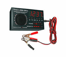 Ultrasonic Mouse and Rat Repeller for Car with Power Adapter (12V battery)