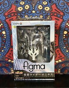 Kamen Rider Dragon Knight - Kamen Rider Onyx Figma Action Figure From Japan