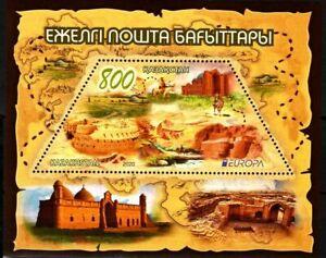 Kazakhstan 2020 Ancient Postal Routes Architecture Map Odd Shape Stamp MS