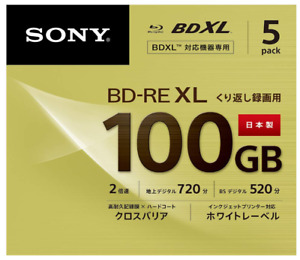 SONY Blu-ray Disc 100 GB 5packs BD-RE XL BDXL 3D 5BNE3VCPS2 Japan NEW