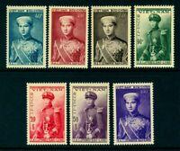 VIET NAM Scott #20 - 26 Mint Never Hinged Complete Set 1954 Prince Bao-Long