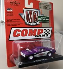 M2 Machines  1:64 Special Edition , RAR , Plymouth Hemi Cuda