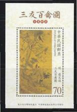 REP. OF CHINA TAIWAN 2012 ANCIENT CHINESE PAINTING 3 FRIENDS & HUNDRED BIRDS MNH