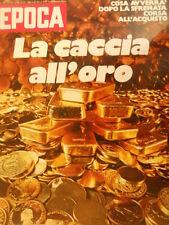 EPOCA 1171 1973 Claudia Cardinale si confessa - ottimo