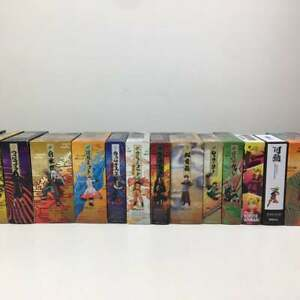BANDAI S.H.Figuarts Naruto Collection ALL 14 figures